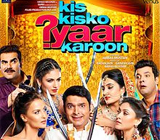 kis-kisko-pyar-karoon-bollywood-movie