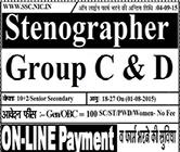 stenographer ssc