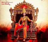 Rudhramadevi-movie