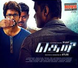 Theri Tamil Movie