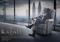 kabali tamil movie