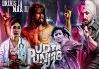 Udta Punjab vs Censor Board