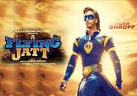 A Flying Jatt download movie