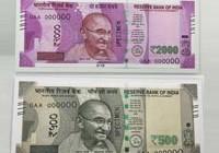 Rs 500 & 1000