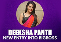 Diksha Panth as first wild card entry in Bigg Boss Telugu