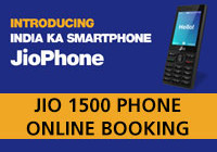 jio mobile online registration