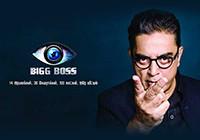 kamal haasan bigg boss tamil