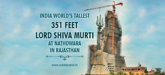 India world tallest 351 feet Lord Shiva Murti in Rajasthan